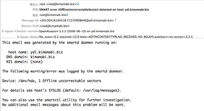 smart_error